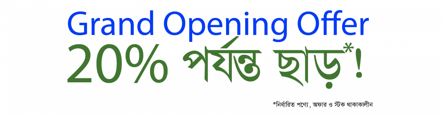 Opening Offers