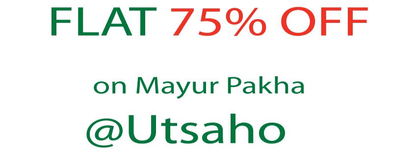 Baishakhi Offer